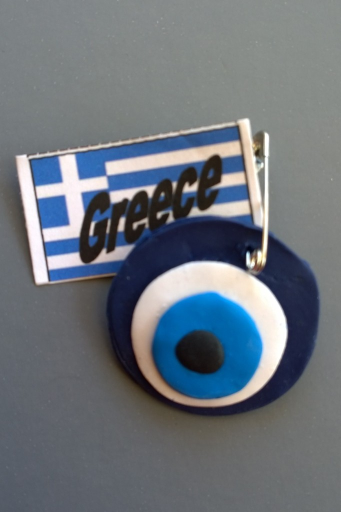 Greece - Evil Eye SWAP
